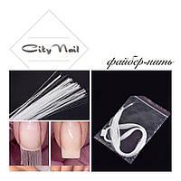Стекловолокно для наращивания ногтей Файбер-нить City Nail 100см