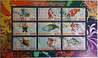 """Руанда Блок """"Disney и рыбы"""" 2011 г."""