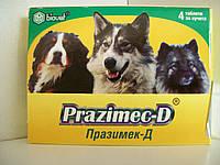 Празимек- Д(Prazimec-D) для собак 4 таб.для проф-ки арахно-энтомозов и гельминтозов(Biovet, Болгария)