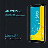 Nillkin Samsung J600F Galaxy J6 Amazing H Nanometer Anti-Explosion Tempered Glass Защитное Стекло, фото 4