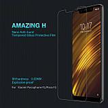 Nillkin Xiaomi Pocophone F1 (Poco F1) Amazing H Nanometer Anti-Explosion Tempered Glass Защитное Стекло, фото 3