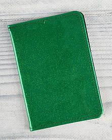 Обкладинка на Паспорт Бірюза Р-4006 JosefOtten