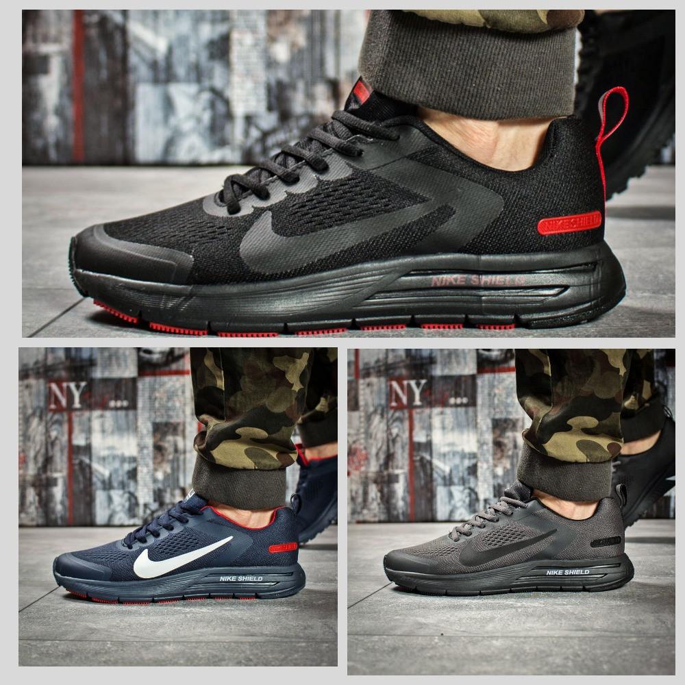 08b2412d Мужские кроссовки Nike Air Zoom черные серые темно-синие: 999 грн ...