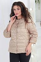 Женская куртка батал, арт 203, цвет беж