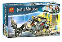 """Конструктор BELA Гарри Поттер 11008 """"Побег Грин - де - Вальда"""" 144 детали ( аналог LEGO 75951 ), фото 1"""