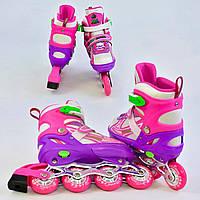 Ролики А 25494 / 05660 Best Roller ( М 34-37)