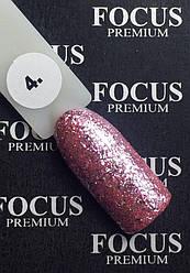 Гель-лак FOCUS PREMIUM TITAN № 04, 8 мл