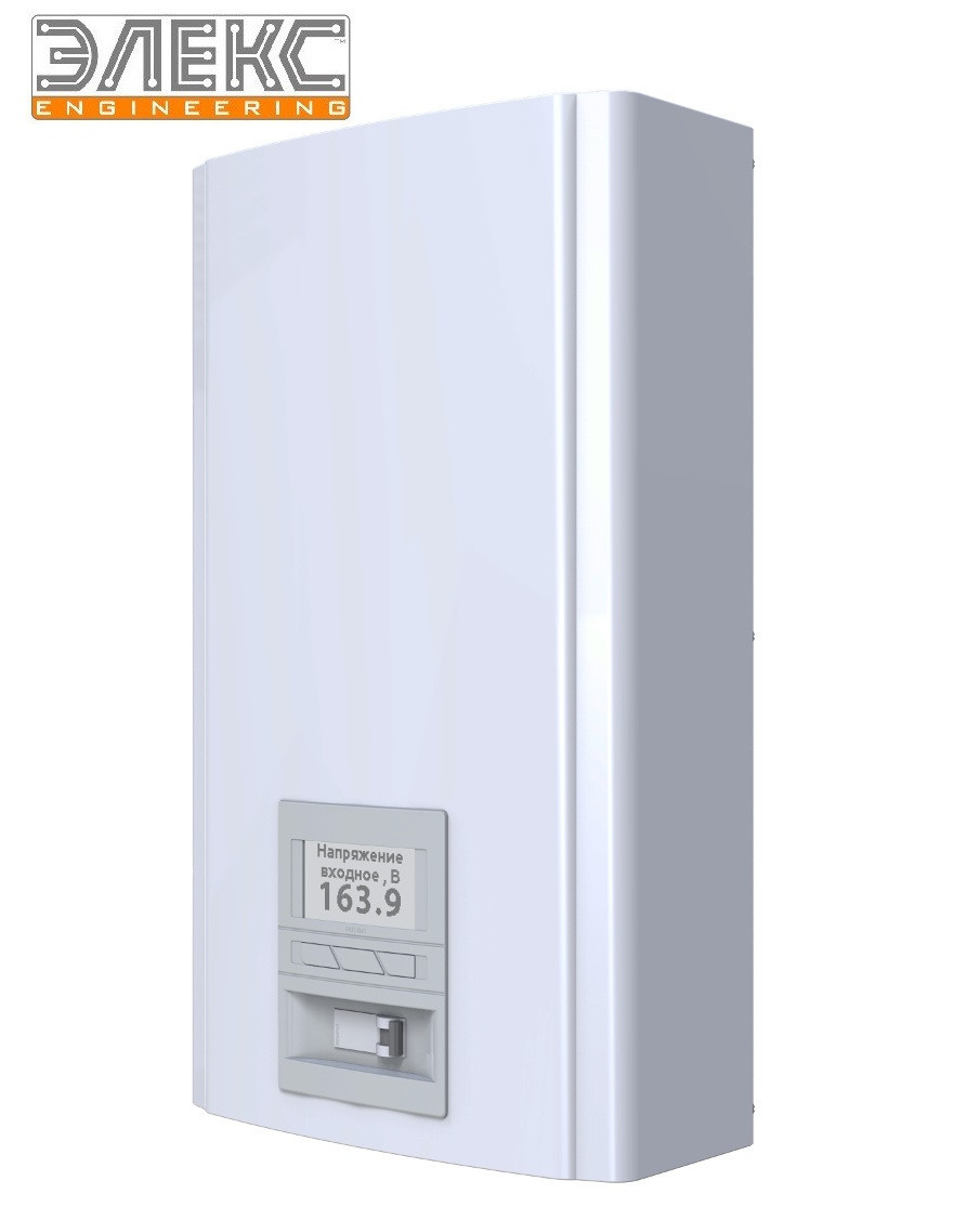 Стабилизатор напряжения однофазный бытовой ГЕРЦ - У16-1-125 v3.0 (27,5 кВт) Элекс