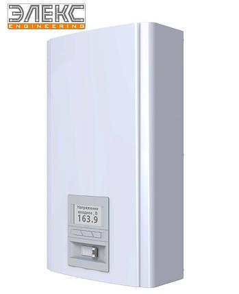Стабилизатор напряжения однофазный бытовой ГЕРЦ - У16-1-125 v3.0 (27,5 кВт) Элекс, фото 2