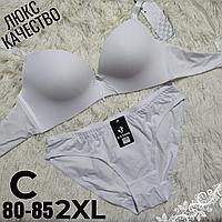 Комплект белья белый женский бесшовный бюстгальтер на 2  крючка чашка (C) 80~85 трусики 2XL   #038