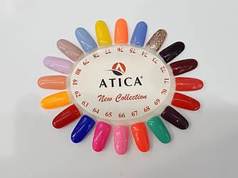 Палитра 15 мл Atica 61-80