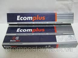 Электроды Т-620 д. 3 мм (отгрузка от 1 упаковки- 5кг)
