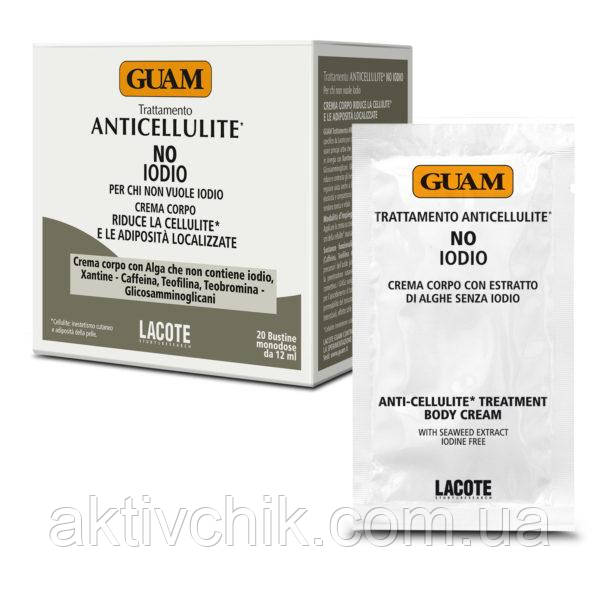 Антицеллюлитный крем для тела GUAM без содержания йода 20х12мл