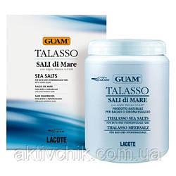 Концентрированная морская соль ТАЛАССО от Guam 1000г
