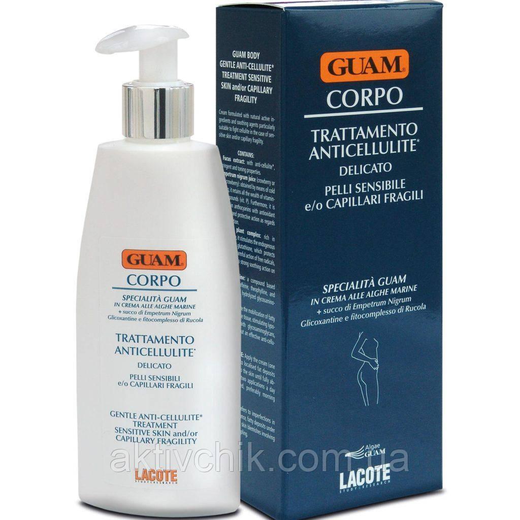 Крем антицелюлітний для чутливої шкіри, шкіри з крихкими капілярами GUAM Specialistica 200 мл