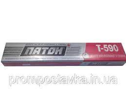 Электроды Т-590 д. 5 мм