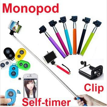 Монопод Selfie Z07-1 + брелок Bluetooth SHUTTER