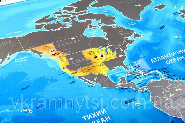 Скретч-карта світу українською мовою «Discovery Map World», доставка почтой в Киев, Украина