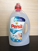 Persil Sensitive Gel More concentrated 75 стирок производитель  Австрия 4.38 litr Natural Soap Almond Milk 75