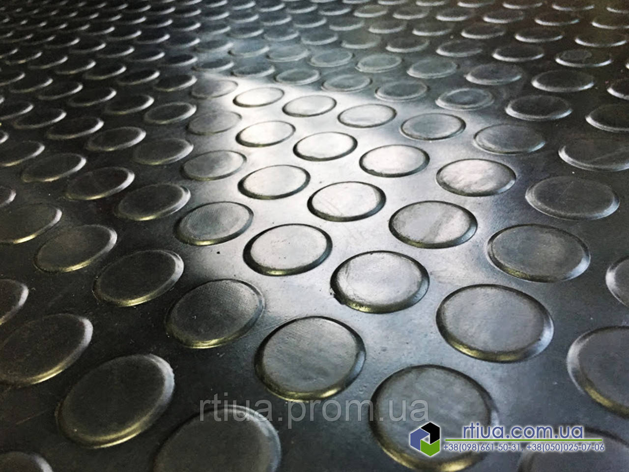 Дорожка резиновая 3 мм монетка 1,5 м