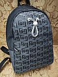 Рюкзак GT принт последний стиль мессенджер спорт спортивный городской стильный Школьный рюкзак только опт, фото 2