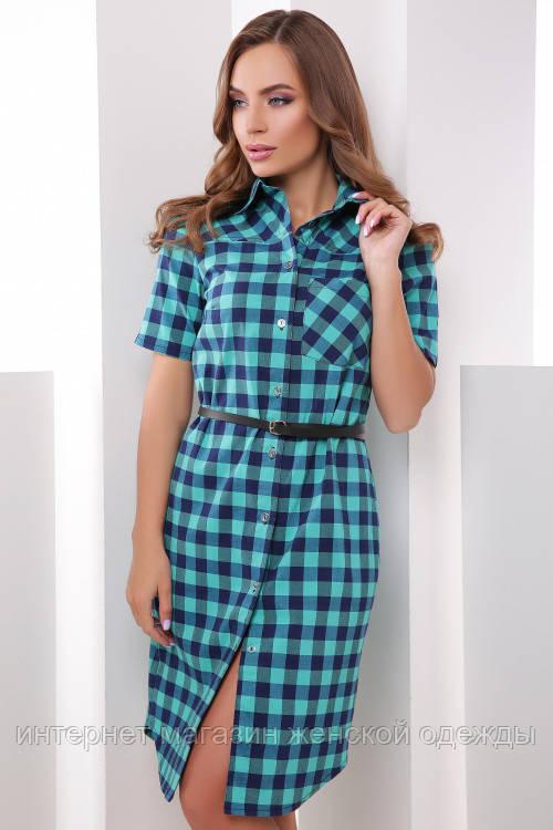 Стильное платье рубашка в клеткус коротким рукавом бирюзовая