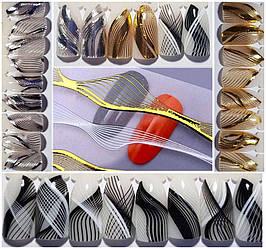 Стрічка для дизайну нігтів ( 3D нитки сплетення гнучкі ) золото