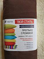 """Простынь на резинке  темно коричневая ранфорс """"Тиротекс"""", фото 1"""