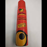 Аэрозоль Gardex Extreme  от комаров клещей (6 часов защиты)