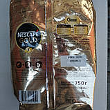 Кофе сублимированный Nescafe Gold Нескафе голд 750 грамм, фото 2
