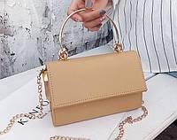 Модная женская сумка на цепочке Milena