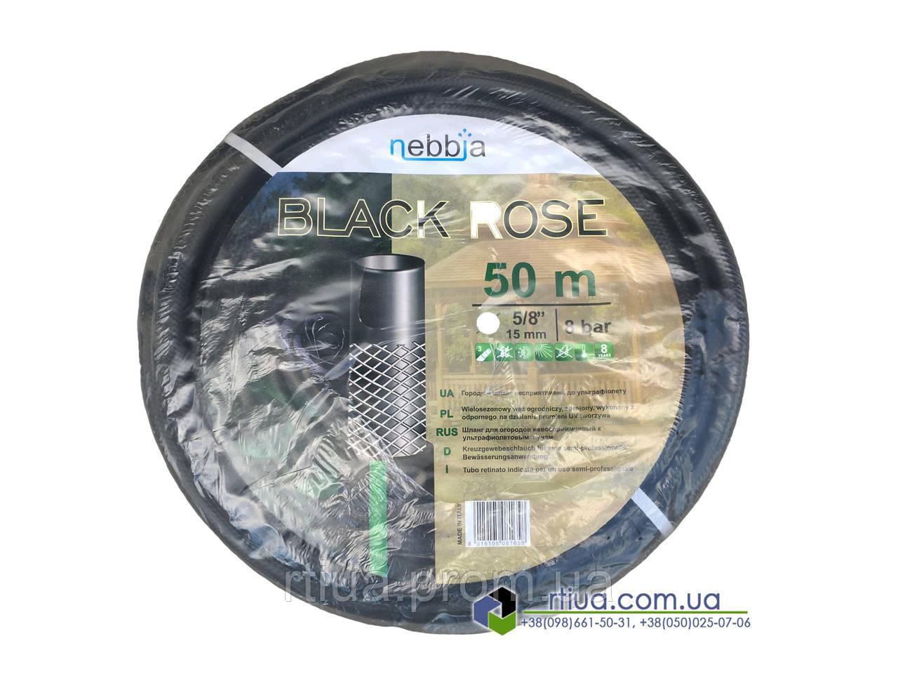 """Шланг ПВХ Black Rose 5/8"""" (15мм) поливочный 50м"""