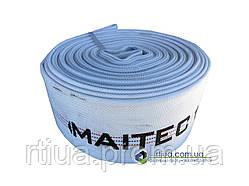 Пожарный рукав MAITEC