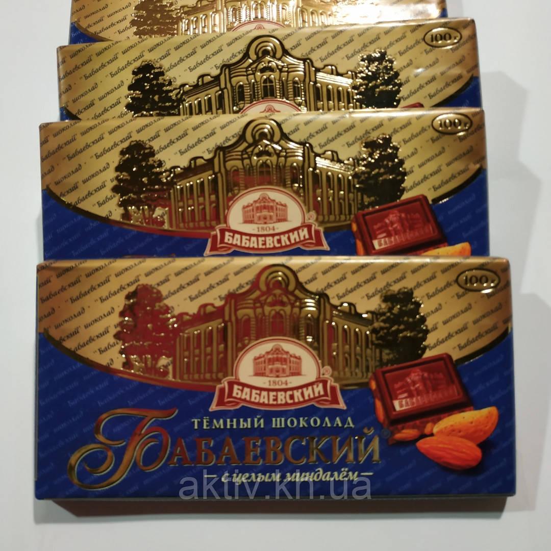 Шоколад Бабаевский с целым миндалем 100 гр.