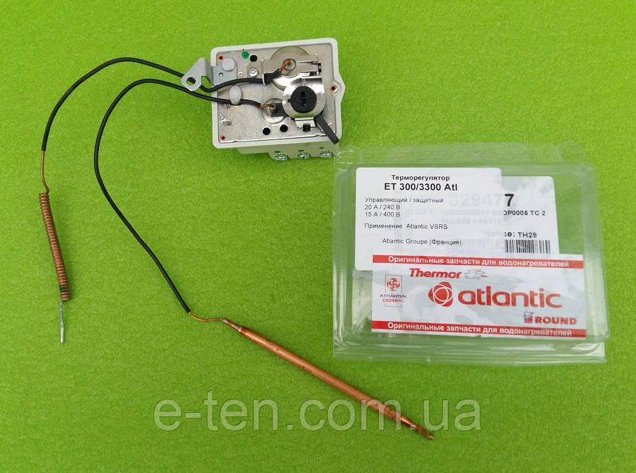 Термостат комбінований 3-фазний COTHERM BSD 20А / Тмах=63°С / S100 CICE(терморегулятор+термозахист) Франція