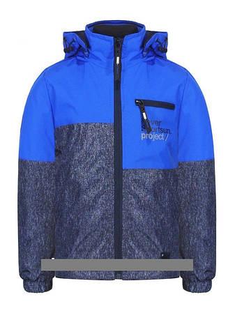 """Детская  демисезонная куртка для мальчика """"Happy House"""" 2157, размеры  4, 8 лет., фото 2"""