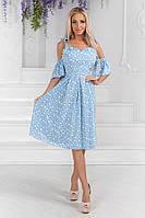 Элегантное голубое платье. Артикул: 134970