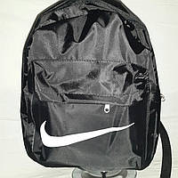 Рюкзаки найк по низким ценам, фото 1