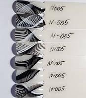Лента для дизайна ногтей ( 3D нити сплетения гибкие ) черная с белым