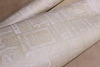 Упаковочная крафт бумага для цветов и подарков с рисунком 70см*10м УП - Газета белая на буром