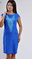 Женское коктельное платье  Платье   7063-05