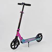 """Самокат двухколесный """"SHARK"""" 00071 Розовый с черными колесами, зажим руля, колеса PU - 20 см, 1 амортизатор"""