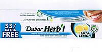 Розпродаж! Зубна паста Дабур відбілююча Сіль і лимон, 60+20 г, DABUR HERB`L SALT & LEMON, Аюрведа Здесь