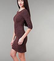 Женское коктельное платье  Платье  7035-33