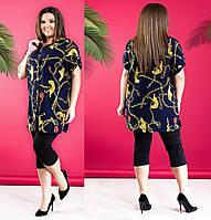 Костюм женский блуза-туника и капри батал  ям58-0176, фото 1