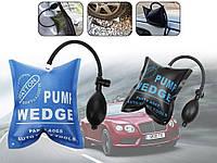 Монтажна повітряна подушка для авто Pump Wedge  Синій