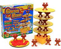 Детская настольная игра Fun Game «Сырная башня» (сирна вежа) 7265