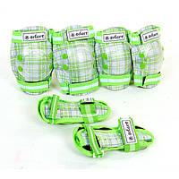 Защита для роллеров детская бело-зеленый SK-4678G