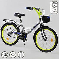 *Велосипед 2х колесный (20 дюймов) ТМ Corso арт. 20919