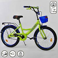 *Велосипед 2х колесный (20 дюймов) ТМ Corso арт. 20424